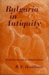 Cover of: Bulgaria in antiquity | R. F. Hoddinott