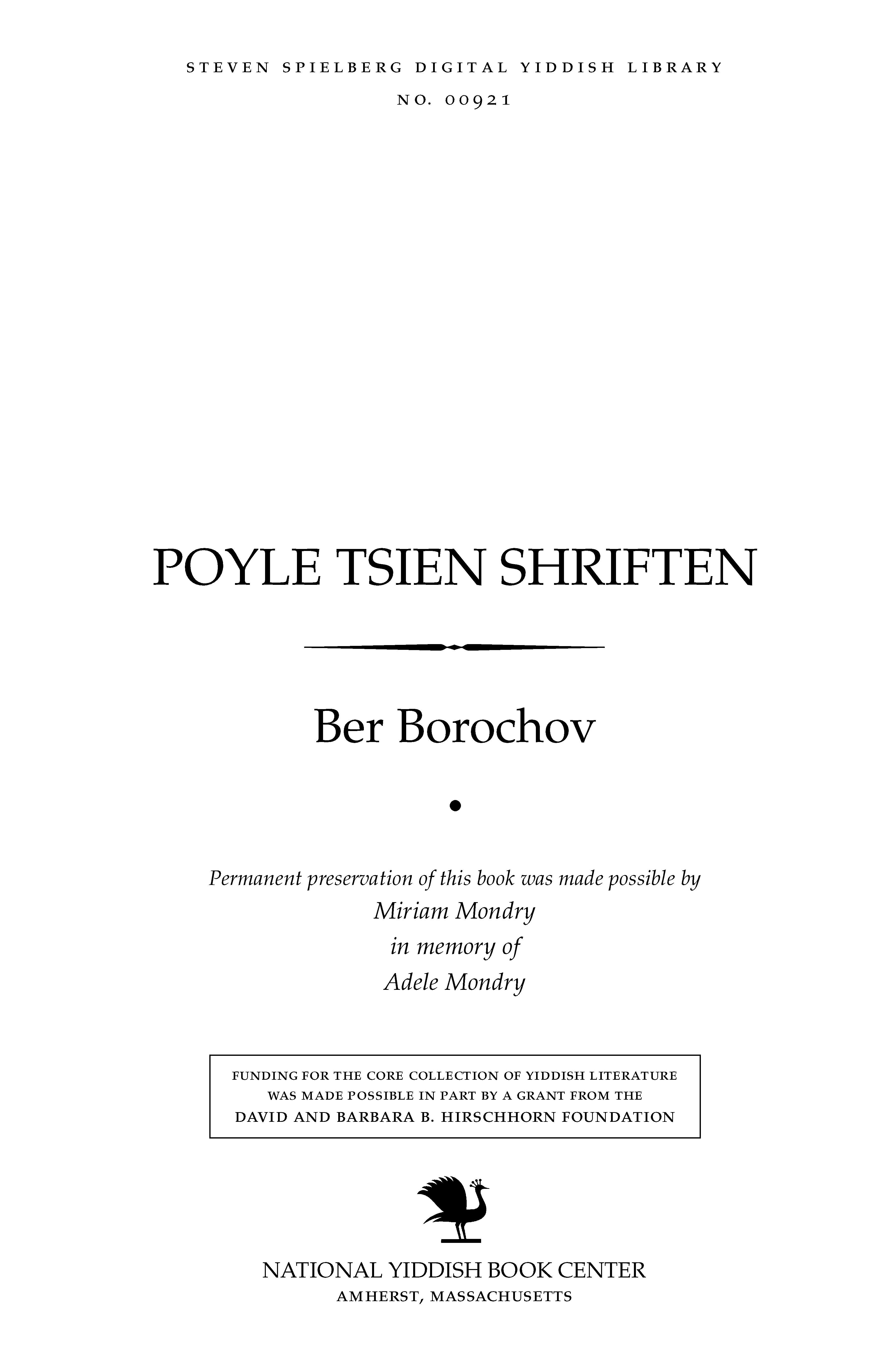 Cover of: Poyle Tsien shriften