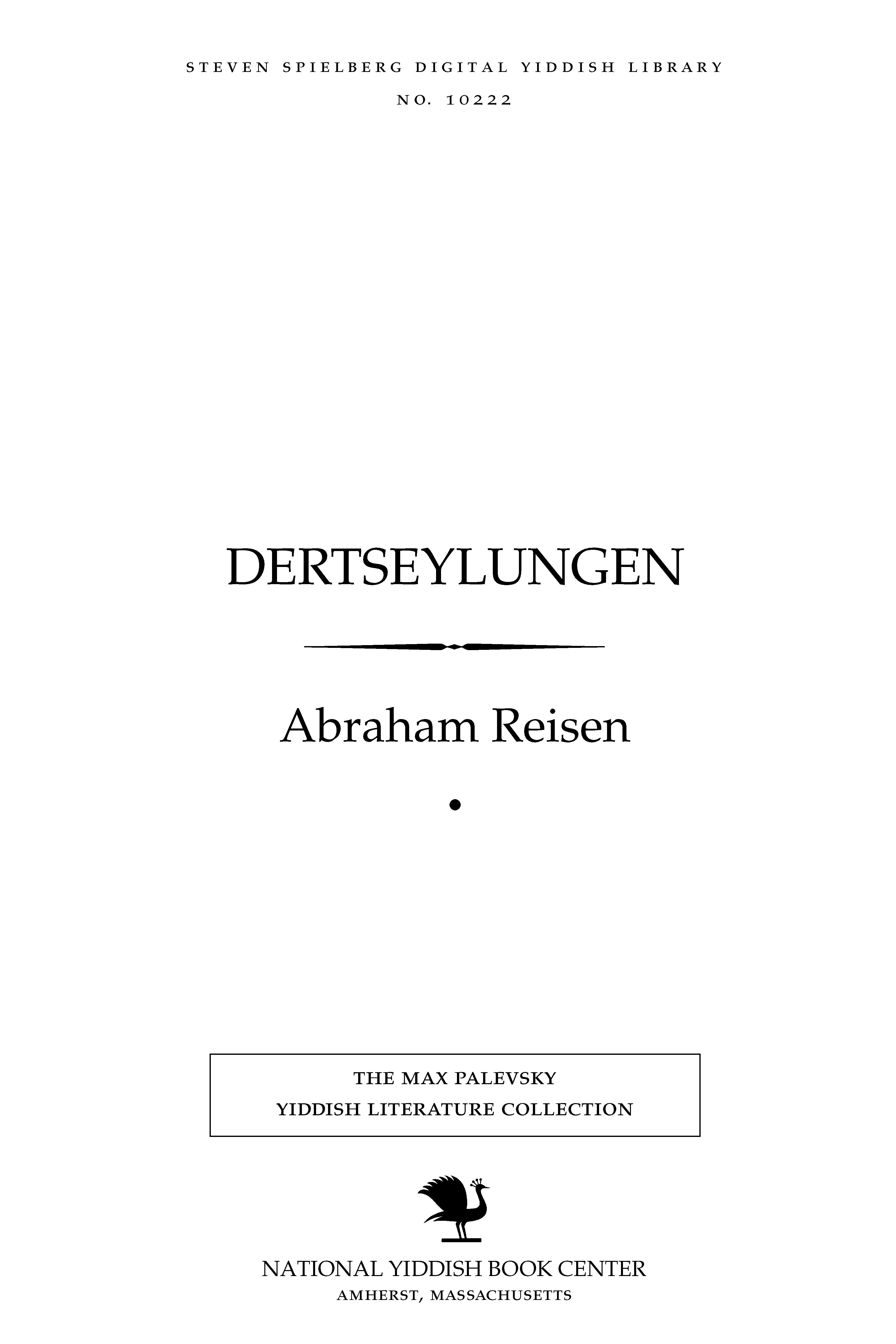 Cover of: Dertseylungen