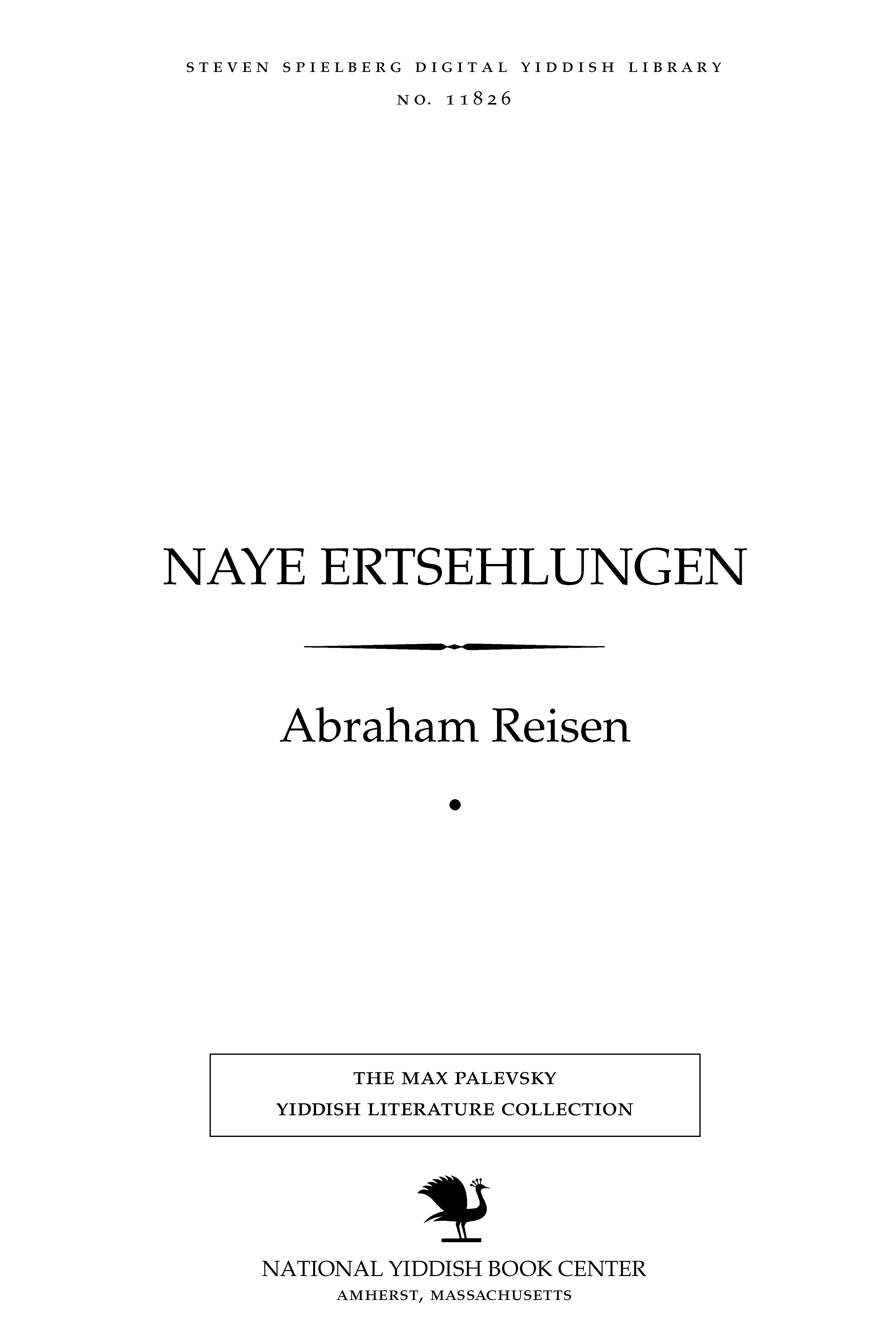 Cover of: Naye ertsehlungen