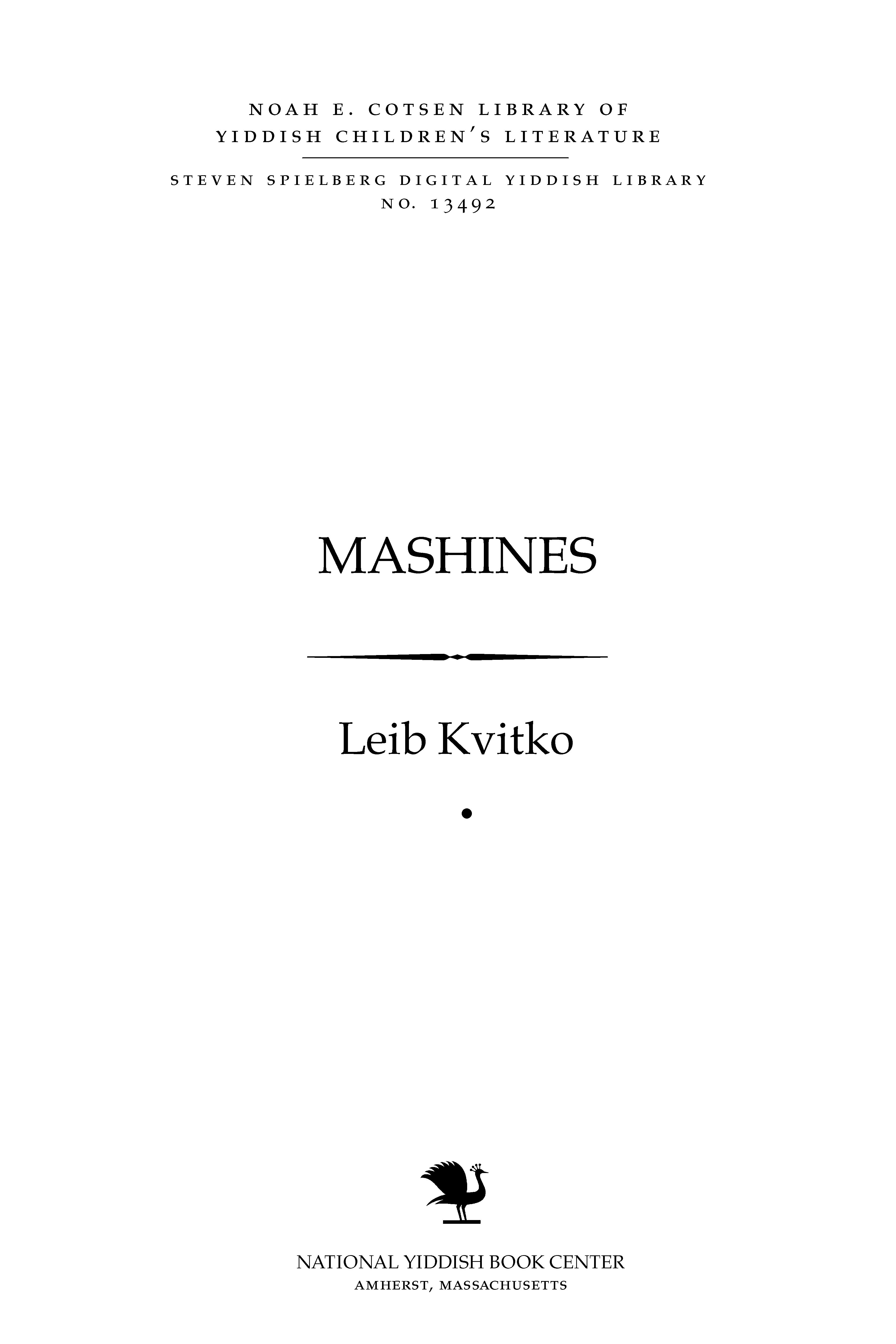 Cover of: Mashines